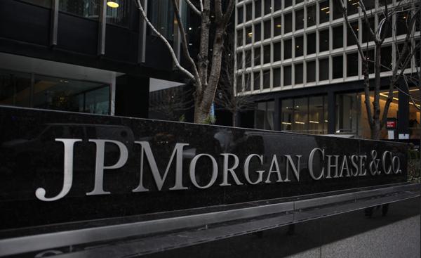 JP Morgan anunció que lanzará su propia criptomoneda