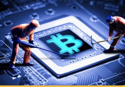Minería de Bitcoins II